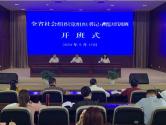 四川省社會組織黨組織書記示范培訓班在蓉舉辦