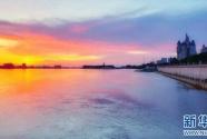 黑龍江黑河:底蘊深厚的邊境旅游名城