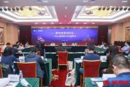 """王莉萍谈在线教育:要""""有效""""和""""有限"""""""