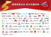 在對話中尋求機遇 在合作中探索共贏滬隴文旅發展圓桌論壇在中國金融信息中心舉行