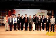 抗战题材影片《天道王》全国院线上映 新闻发布会在京举行