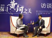 高洪涛:以文化自信引领企业发展