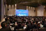 """凝心聚力蹚新路!中国智囊大脑给南通这群人""""补脑""""了啥?"""