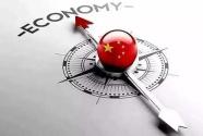 """为""""十四五""""时期经济社会发展提供根本保证"""