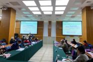 《中国现代化报告2020》聚焦世界现代化的度量衡