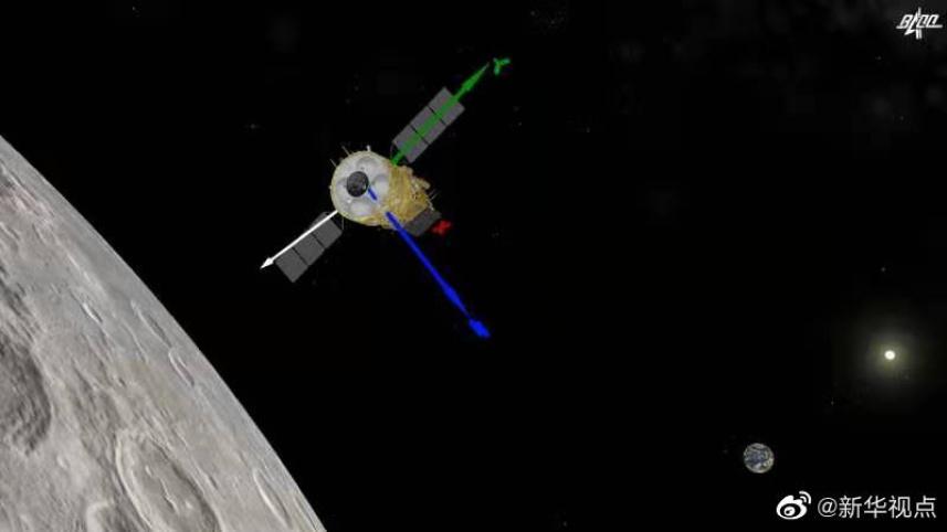 嫦娥五号探测器将择机实施月面软着陆