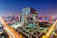 """北京朝阳:在新的历史起点争当高水平开放与高质量发展""""排头兵"""""""