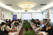 """理性对待网络亚文化 保护未成年人健康成长——""""网络亚文化发展与未成年人健康成长""""研讨会在京举行"""