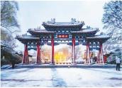 大明湖的冬天