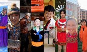成长的天空被改变:新年寻访各民族脱贫少年(下辑)