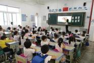 """多地要求老师亲自改作业 家校""""作业矛盾""""何解?"""