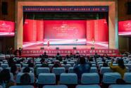 """""""信仰的力量""""庆祝中国共产党成立100周年川渝""""阅读之星""""诵读大赛重庆地区组合赛(复赛第一场)在九龙坡区圆满举行"""
