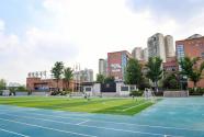 """兩江新區優化""""三點半課堂"""" 增強群眾獲得感幸福感"""