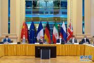 """歐盟代表:伊核協議相關方維也納會談""""接近達成協議"""""""