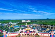 坝上草原中国马镇旅游度假区开园迎客