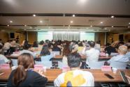 奋斗百年路,启航新征程,尚德机构受邀参与武汉市党史学习教育主题报告会