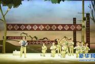 越劇現代戲《核桃樹之戀》:用溫情奏響時代與家國的贊歌