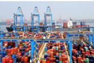 国办发文力促外贸新业态新模式发展