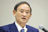 菅义伟:日本可以举办一届安全、成功的奥运会