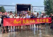 千里返鄉,聞汛而動,康師傅超過73萬件物資送抵河南救災現場