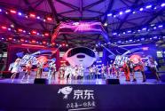 京东家电首现ChinaJoy舞台 推出GAMEHOUSE带领家电行业破圈发展