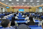 邮储银行湖北省分行开展防范非法集资宣传月活动
