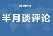 """国庆假期的""""中国红"""",是怎么""""圈粉""""年轻人的?"""