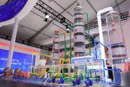 """助力""""双碳""""目标 国能锦界电厂CCS项目将亮相第十六届榆林煤博会"""